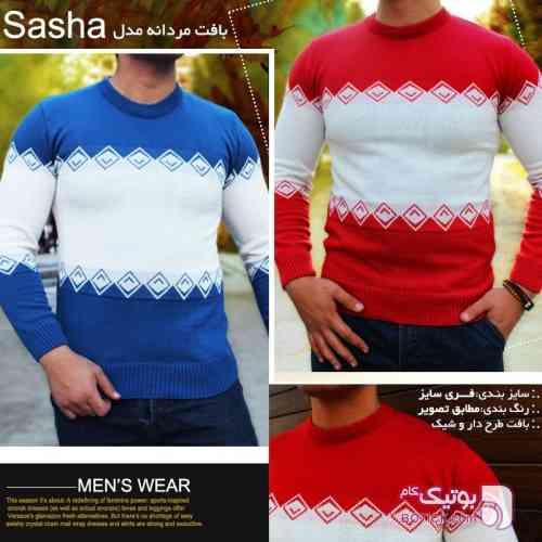 https://botick.com/product/92933--بافت-مردانه-مدل-Sasha