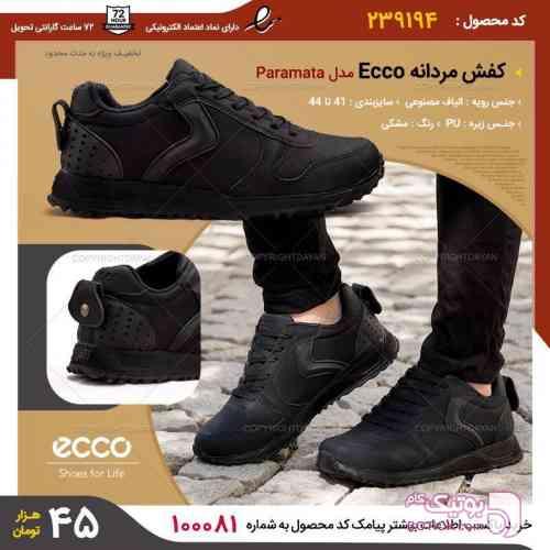 https://botick.com/product/93302-کفش-مردانه-Ecco-مشکی