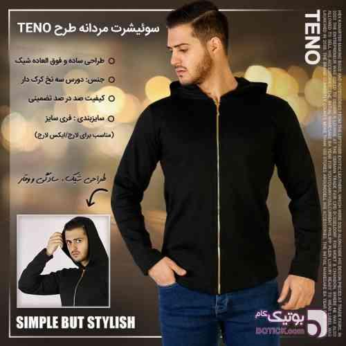 https://botick.com/product/94290-سویشرت-مردانه-teno