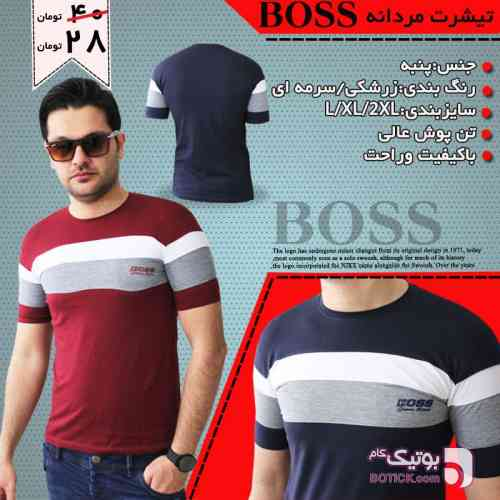https://botick.com/product/95029-تیشرت-مردانه-boss