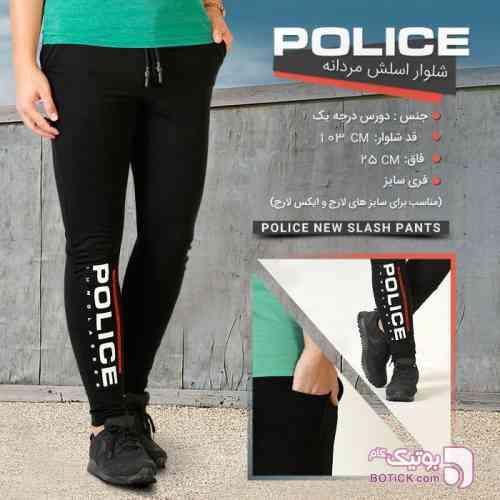 https://botick.com/product/95166-شلوار-اسلش-مردانه-طرح-Police