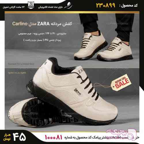 کفش ZARA  کرم كفش مردانه