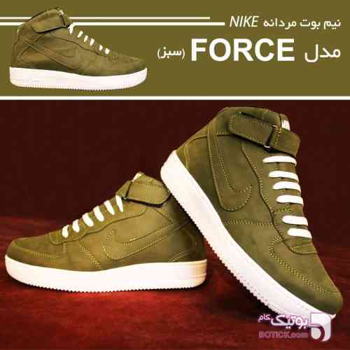 https://botick.com/product/95436-کفش-ساق-دار-Nike-مدل-FoRCE