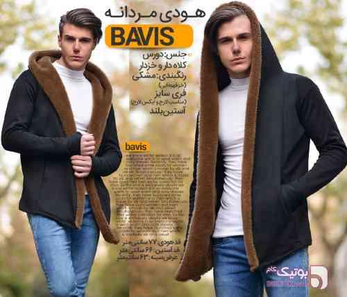 https://botick.com/product/96511-هودي-مردانه-مدل-BAVIS