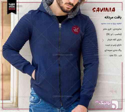 بافت گرم  Savinia سورمه ای پليور مردانه