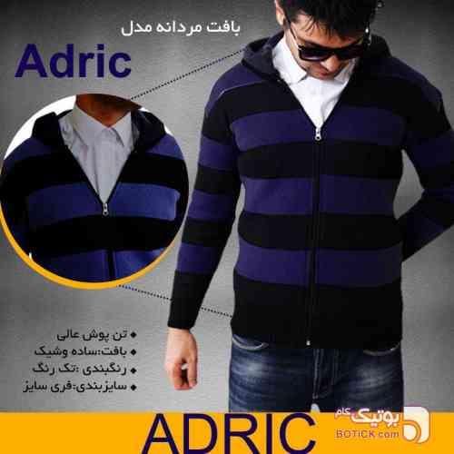 https://botick.com/product/97215-افت-مردانه-مدل-EDRIC