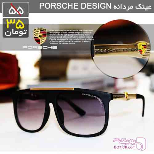 https://botick.com/product/97266-عینک-آفتابی-مردانه-PORSCHE-DESIGN