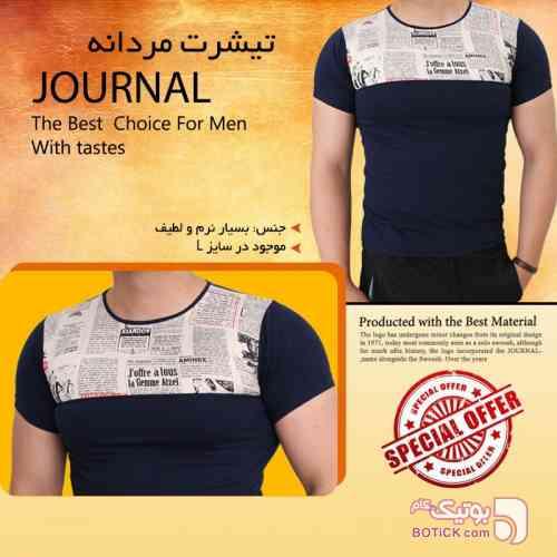 تیشرت مردانه ی journal مشکی تی شرت مردانه