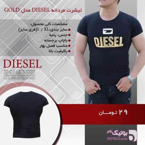 تیشرت مردانه DIESEL مدل GOLD مشکی تی شرت مردانه