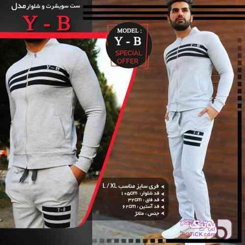 ست سویشرت شلوار مدل Y - B سفید ست ورزشی مردانه