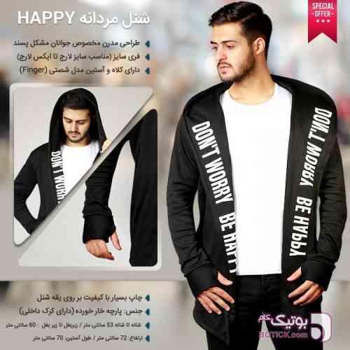 https://botick.com/product/98220-شنل-مردانه-Happy