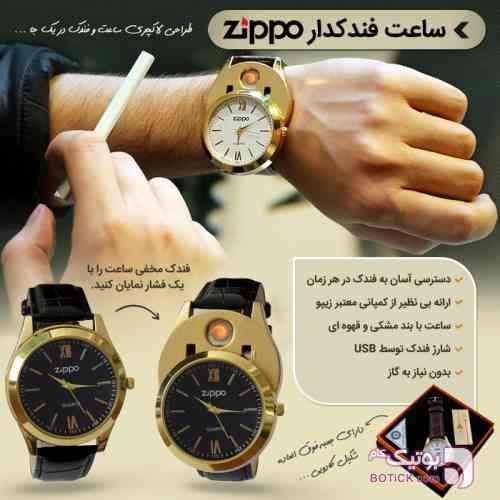 ساعت فندک دار zippo زرد ساعت