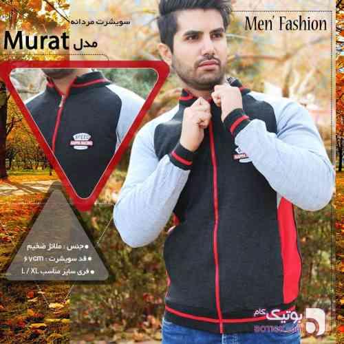 سویشرت مردانه مدل Murat  مشکی سوئیشرت مردانه
