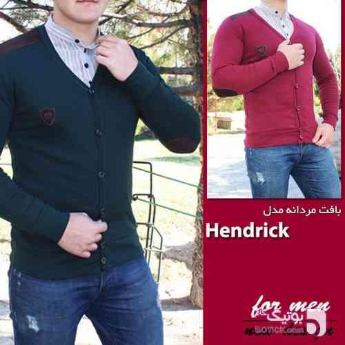 https://botick.com/product/99373--بافت-مردانه-مدل-Hendrick