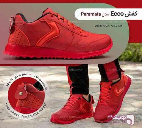 کفشEcco  قرمز كفش مردانه
