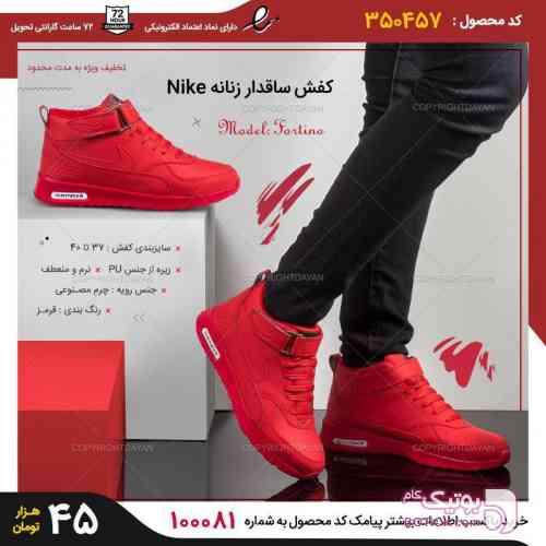https://botick.com/product/102090-کتانی-اسپورت-Nike-(قرمز)-