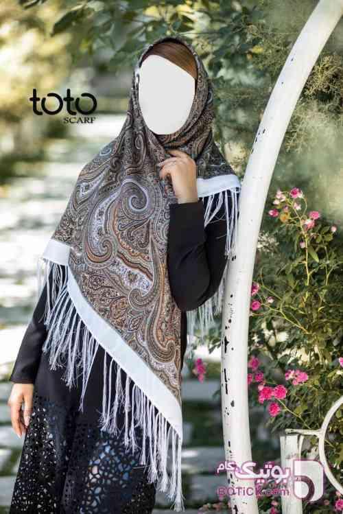 روسری ترکمن سبز شال و روسری