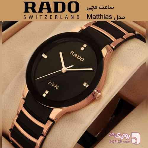 https://botick.com/product/102333-ساعت-مچی-مردانه-رادو-RADO
