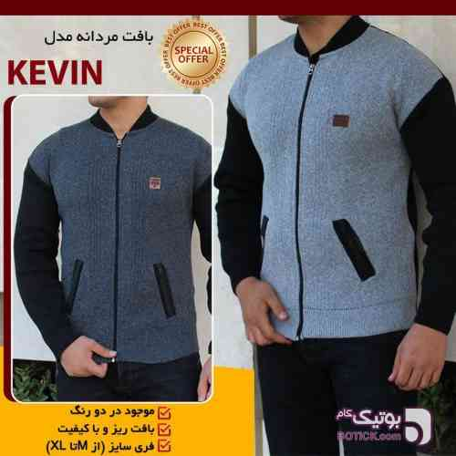 https://botick.com/product/103934--بافت-مردانه-مدل-kevin