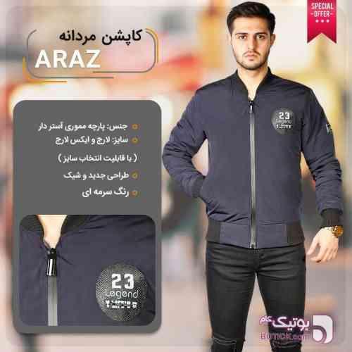 https://botick.com/product/104288-کاپشن-مردانه-Araz