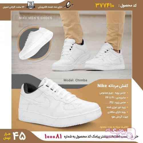 https://botick.com/product/104588-کتانی-Nike-مدل-Chimba-سفید