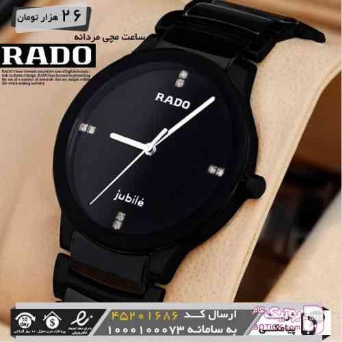 https://botick.com/product/104919-ساعت-مردانه-Rado