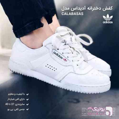 https://botick.com/product/105052-کفش-دخترانه-Adidas