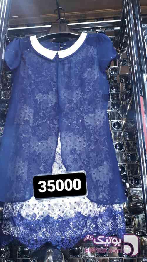 سارافون مجلسی رویه حریر و گیپور آبی لباس  مجلسی