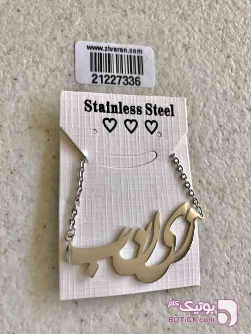 گردنبند اسم فارسی  مشکی گردنبند