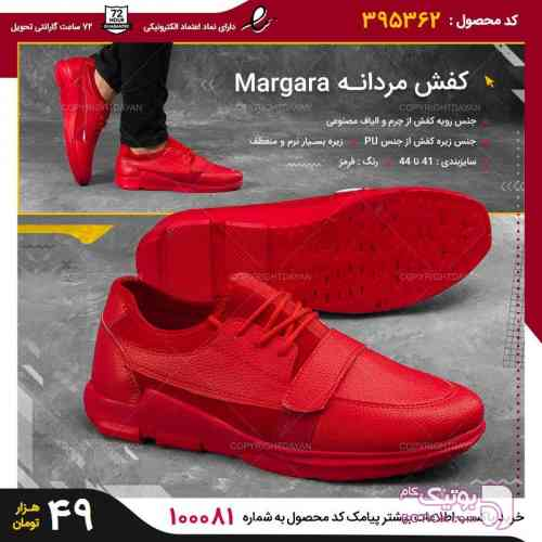 کفشMargara(قرمز) قرمز كتانی مردانه