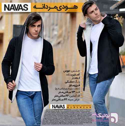 https://botick.com/product/108112-هودي-مردانه-مدل-NAVAS