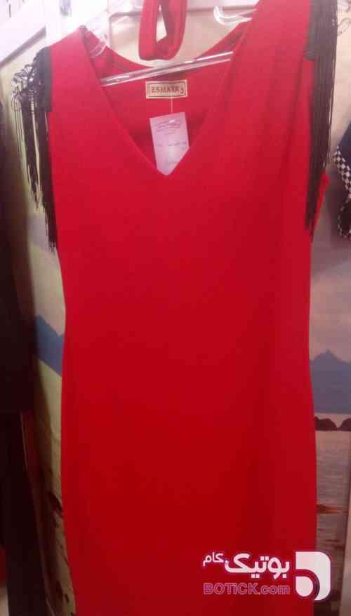 صبا  قرمز لباس  مجلسی
