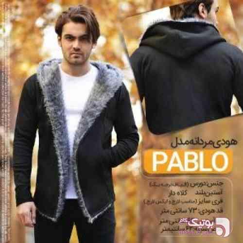 هودي مردانه مدل PABLO مشکی سوئیشرت مردانه