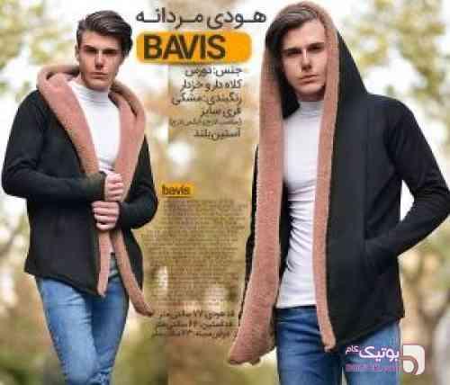هودي مردانه مدل BAVIS مشکی سوئیشرت مردانه