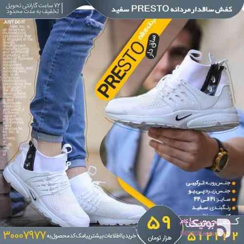 https://botick.com/product/110615-کتانی-ساقدار-مردانه-presto
