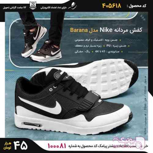 https://botick.com/product/111748-کتانی-Nike-
