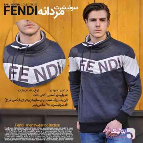 https://botick.com/product/112693-سوئيشرت-مردانه-مدل-FENDI