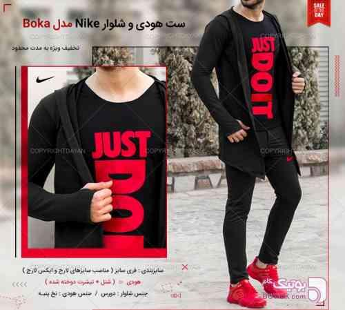 ست هودی و شلوار Nike مدل Boka مشکی پليور مردانه