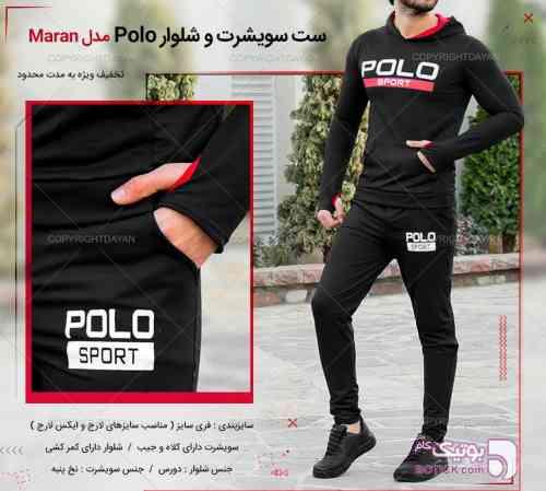 ست سویشرت و شلوار Polo مدل Maran مشکی ست ورزشی مردانه