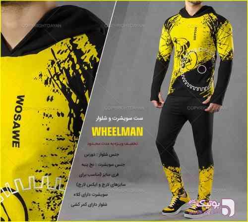 ست سویشرت و شلوار Wheelman زرد ست ورزشی مردانه