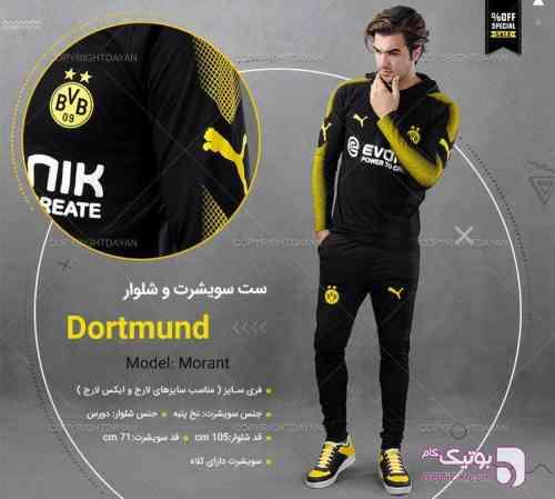 https://botick.com/product/114368-ست-سویشرت-و-شلوار-Dortmund-