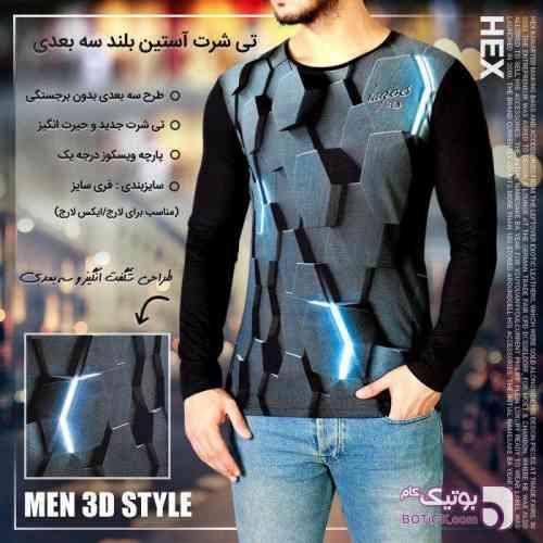 تیشرت آستین بلند سه بعدی مشکی تی شرت مردانه