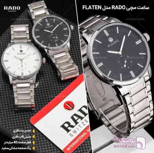 https://botick.com/product/115458-ساعت-مچی-Rado