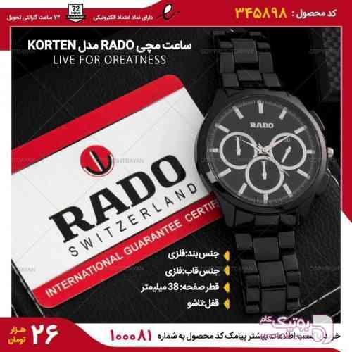 https://botick.com/product/115486-ساعت-مچی-جدید-و-خاص-Rado-