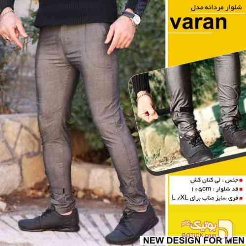 https://botick.com/product/116705--شلوار-مردانه-مدل-varan