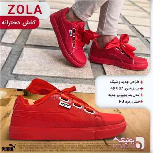 https://botick.com/product/116843-کتانی-puma-مدل-Zola