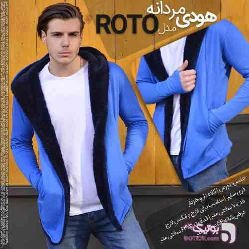 https://botick.com/product/117496-هودي-مردانه-مدل-ROTO