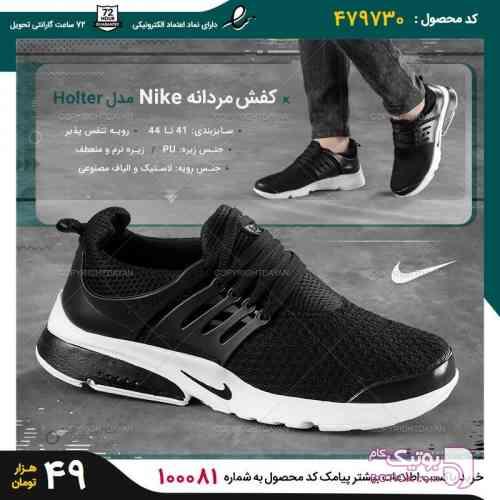 https://botick.com/product/117650-کتانی-Nike-(مشکی)-