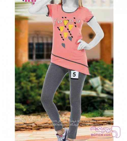 تیشرت شلوار تکنور صورتی ست ورزشی زنانه