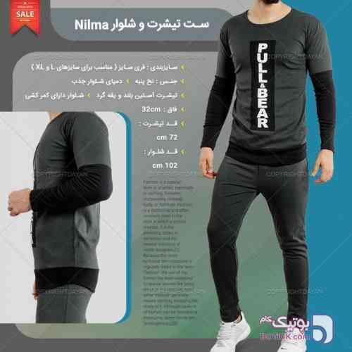 https://botick.com/product/118193-ست-تیشرت-و-شلوار-Nilma